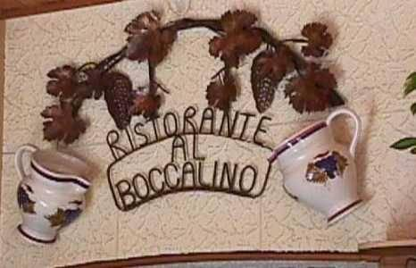 Al Boccalino - dream vacation