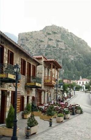 Mystras Inn - dream vacation