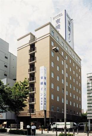 Toyoko Inn Sakaihigashi Eki - dream vacation