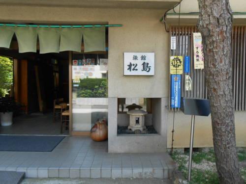 Ryokan Matsushima - dream vacation