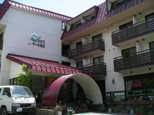 Le Vert Zao - dream vacation