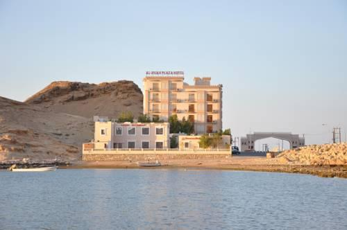 Al Ayjah Plaza Hotel - dream vacation