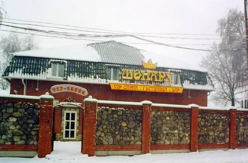 Monarch Hotel Ryazan - dream vacation