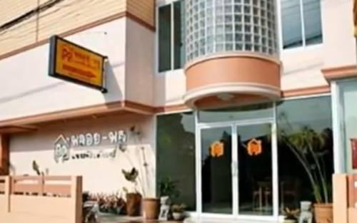 Ploy-Plu Residence - Chiang Rai -