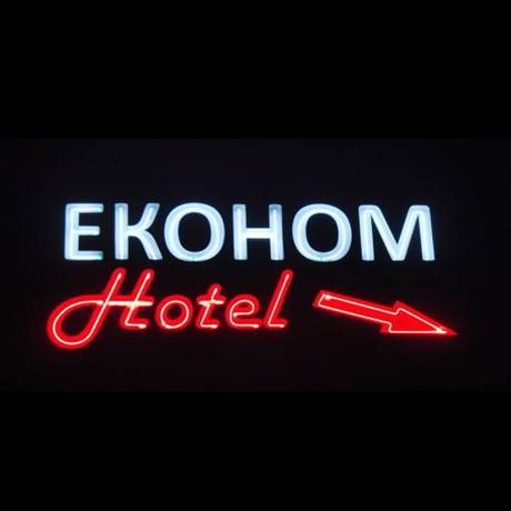 Hotel Econom - dream vacation
