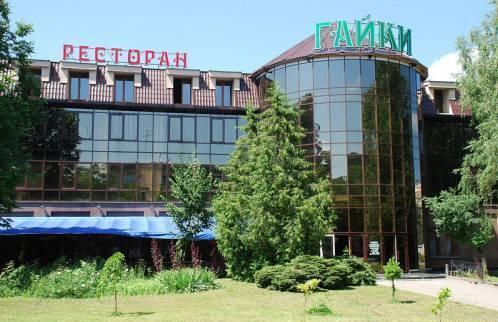 Hotel Complex Gayki - dream vacation