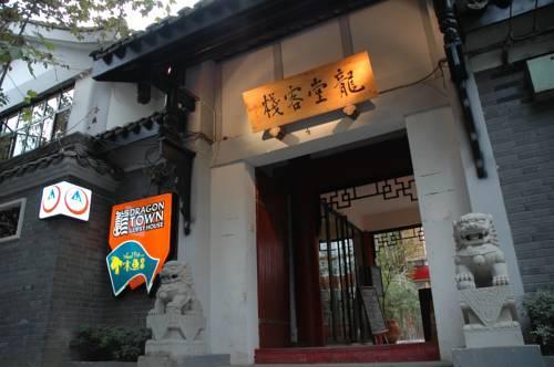 Chengdu Dragon Town Sichuan Style Hostel - dream vacation