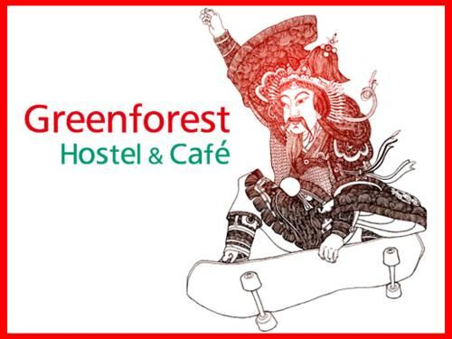Nanning Green Forest Hostel - dream vacation