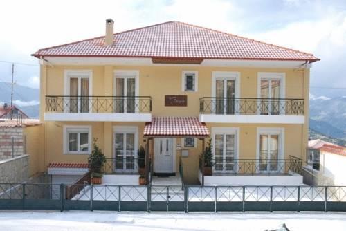 Xenonas Drimos Hotel Karpenisi - dream vacation