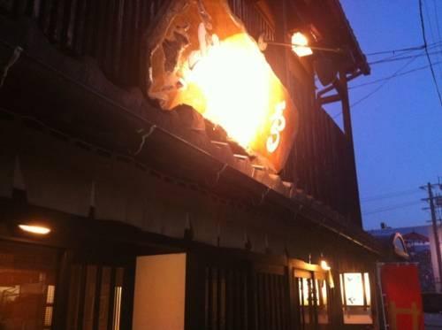 Tobaya Ryokan - dream vacation