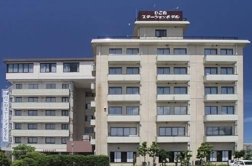 Hikone Station Hotel - dream vacation