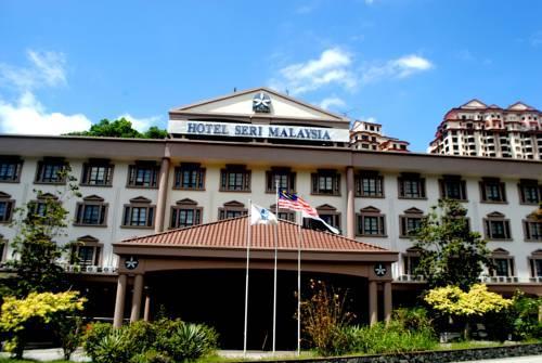 马来西亚云顶高原酒店
