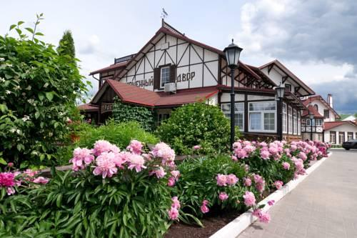Konyushenny Dvor Guest House - dream vacation