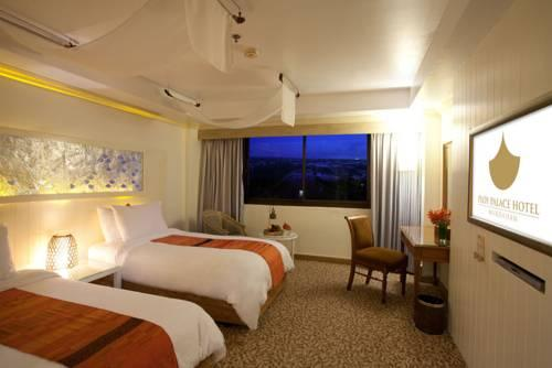 普洛伊宫酒店