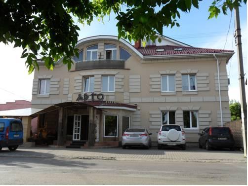 Argo Hotel Uzhgorod - dream vacation