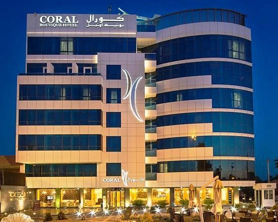Coral Boutique Hotel Baghdad - dream vacation