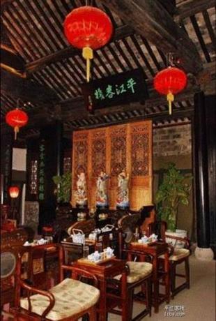 Pingjiang Lodge - dream vacation
