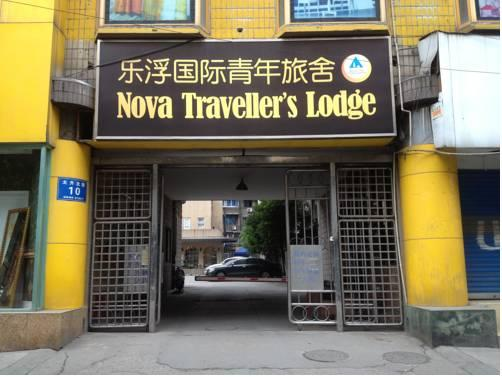 Nova Traveller\'s Lodge - dream vacation