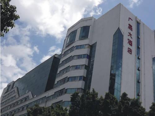 Guang Sheng International Hotel - dream vacation