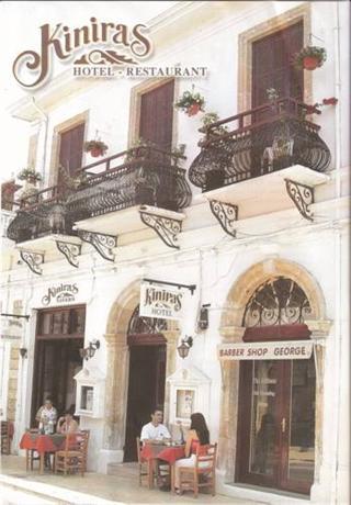 Kiniras Hotel Paphos Отель Кинирас Пафос