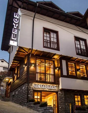 Hotel Prizreni - dream vacation