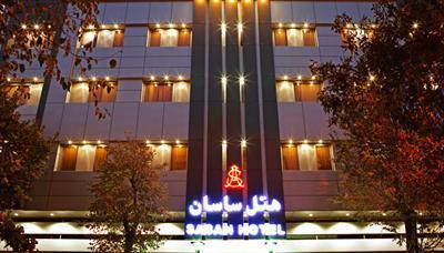 Sasan Hotel - dream vacation