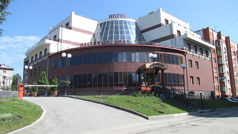 Gostinyy Dom Mini-hotel - dream vacation