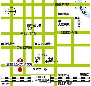 Fukushima Rich Hotel - dream vacation