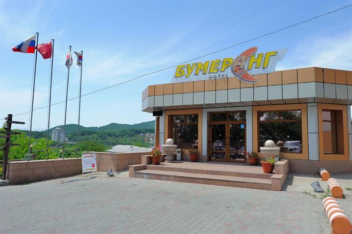 Гостиничный комплекс Бумеранг