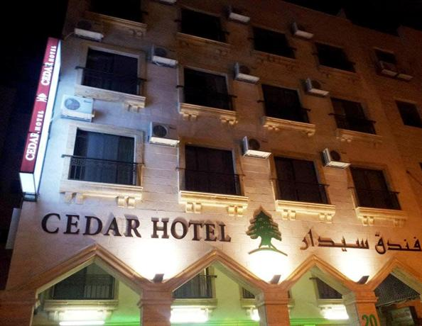 Cedar Hotel Aqaba - dream vacation