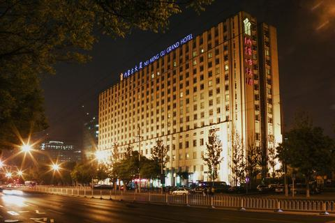 Inner Mongolia Grand Hotel Wangfujing - dream vacation