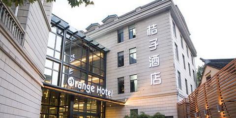 Crystal Orange Hotel