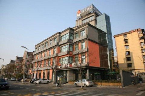 Orange Hotel Ningbo Huaishu Road - dream vacation