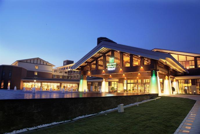 Holiday Inn Resort Beijing Yanqing - Pékin -