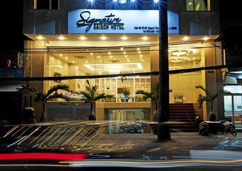 Ha Hien 2 Hotel - dream vacation