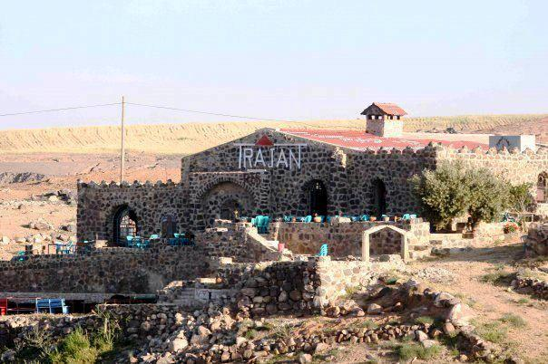 Trajan Guest House - dream vacation
