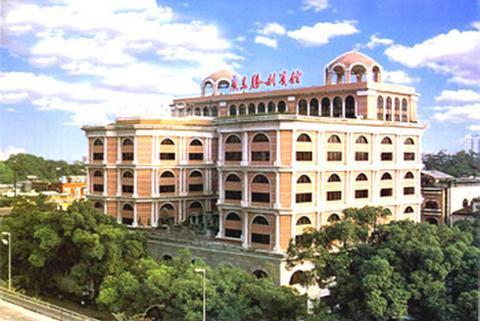 Guangdong Victory Hotel - dream vacation