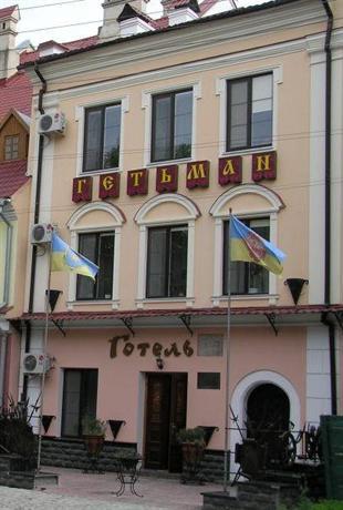 Hetman Hotel Kamianets-Podilskyi - dream vacation