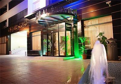 Naher El Founoun Hotel