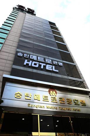 Songtan Metro Tourist Hotel - dream vacation