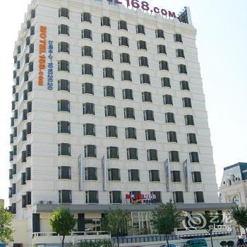 Motel 168 Tianjin Nanjing Road - dream vacation