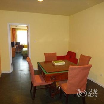 Home Inn Tianjin Zhongshanmen - dream vacation