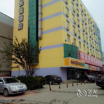 Home Inn Cangzhou Railway Station - dream vacation