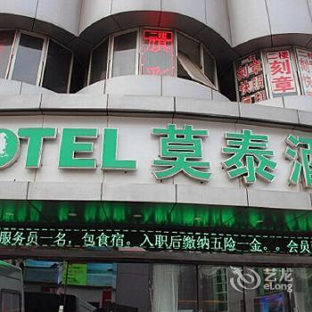 Motel168 Hotel Qinhuangdao Hebei Main Street Haiyang Road - dream vacation