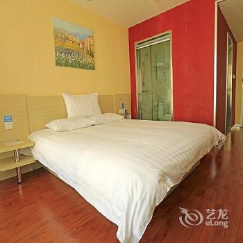 Hanting Express Zhangjiakou Hongqilou - dream vacation