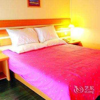 Home Inn Huludao Railway Station - dream vacation