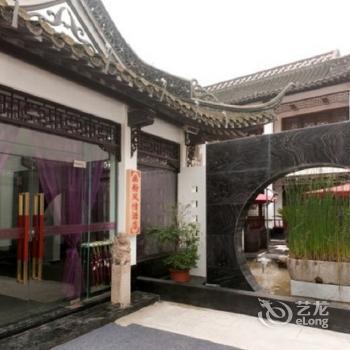 Huafang Fengqing Hotel - dream vacation