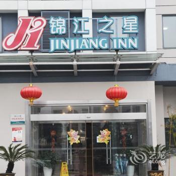 Jinjiang Inn Wuxi Liyuan Economic Development Zone Hotel - dream vacation