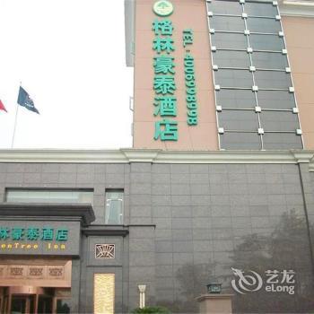 GreenTree Inn JiangSu WuXi Grand Canal Business Hotel - dream vacation
