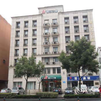 Jinjiang Inn Jiangyin Chengjiang Middle Road - dream vacation